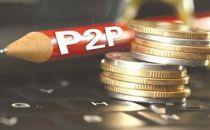 P2P如何讨债:团队多女性 每天打100多个电话