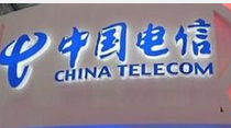 中国电信数万台服务器集采豪单结果出炉,今日公示!