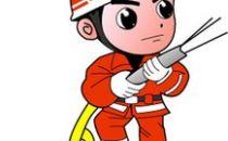 """数据中心运维管理——消防安全""""四个能力"""""""