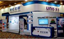 紫光世纪互联成立合资公司:打造混合云平台