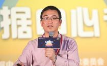 张广河:华为模块化机房解决方案及实践