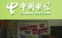 """广东电信尝试""""重构"""" 鼓励员工""""有偿离职"""""""