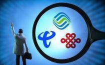 微信给电信运营商带来超过3个腾讯的收入