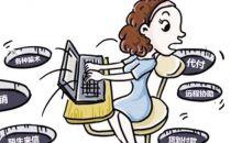 国家工商总局监管报告:2015年网络购物投诉攀升