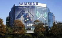 Samsung收购云提供商Joyent