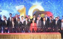 卓越十年创领未来 EMC中国卓越研发集团十周年庆