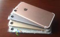 最新iPhone 7照片曝光 深空黑配色消失