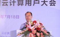 何宝宏:云计算产业现状及技术展望