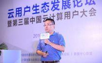 王健:微软混合云的实现