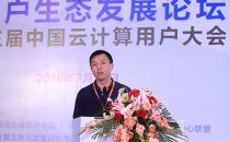 绿盟科技副总裁周凯:如何在云服务生态圈中安全共存?