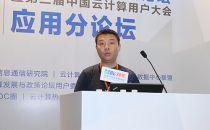 身临其境刘宣付:VR娱乐技术应用的商业化前景