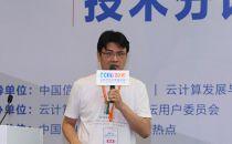 青云李威:大数据云平台之最佳实践