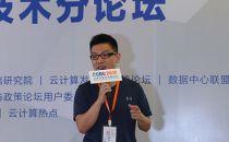 才云张鑫:生产环境中使用Docker的运维实践