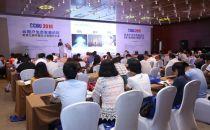 云用户生态发展论坛暨第三届中国云计算用户大会北京站盛大召开