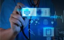 """""""互联网+医疗""""考验无线部署 飞塔SAA同频部署模式巧妙化解"""
