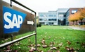 SAP第二季度营业利润超预期 得益于授权收入强劲增长