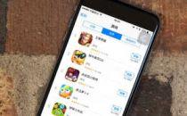 虽然游戏收入已世界第一,但中国iOS应用总营收超美国还需等几个季度