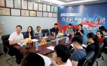 湖南麒麟发布安全云桌面,或将开启军政办公新模式