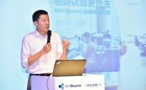 IBM Bluemix Dedicated企业级专属云平台在华投入使用
