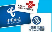 中国三大通信运营商发力两江云计算