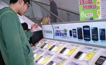 """国产手机销量爆发 三星苹果只能争""""第五"""""""
