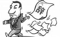 江西联通市场部总经理储俊离职创业