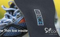 穿上它就能减肥 Thin ice智能减肥套装