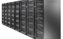 清远市税务局服务器扩容及应用层容灾采购项目招标