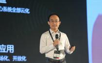"""青云QingCloud战略升级  """"以资源为中心""""转向""""以应用为中心"""""""