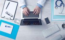阿里钉钉进军移动医疗 优化医疗服务流程
