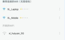 省流量、提网速、免费WiFi随心用,迅雷快鸟全新升级