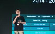 甘泉:青云QingCloud 产品 Insight