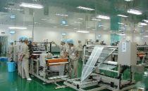 第七届中国(广州)国际医疗器械展览会