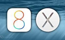 苹果紧急推出iOS 9.3.4 修复严重安全漏洞