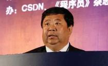 中国电信高层人士变动,张继平卸任
