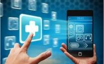基础医疗巨变带来的互联网医疗机会