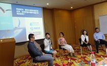 美国数字医疗的现状 折射中国未来发展新机遇
