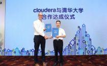 清华数科院与CLOUDERA联手发布大数据人才教育项目