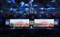 2016年首届C3安全峰会暨中国云安全峰会正式开幕