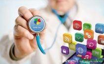 超乎想象:你知道中国有多少医疗大数据被浪费吗?