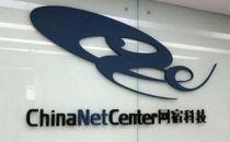 网宿科技出资100万美元设印度子公司 布局海外业务