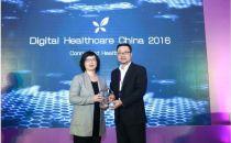 GE 医疗「关爱先行 创新成就非凡」获「2015 年度营销创新奖」