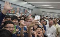 库克去重庆、黄奇帆陪同:我也不知道iPhone 7什么时候出