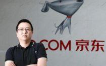 刘强东开始重用老臣 京东管培生将任1号店CEO