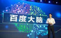 重新想象百度的未来?李彦宏说人工智能是百度核心中的核心