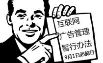 百度搜狗被立案调查:推广广告未尽审查义务