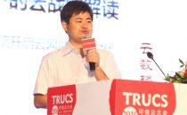 中国电信股份有限公司云计算分公司副总经理徐守峰:中国电信转型3.0背景下的云战略解读