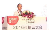 人民邮电报社总编辑武锁宁发布《互联网基因》新书