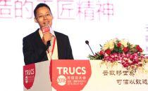 迅达云成的CEO、创始人于浩:中国智造的工匠精神