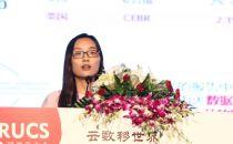 中国信息通信研究院技术与标准研究所高级工程师韩涵发布《中国大数据的社会经济价值分析报告》